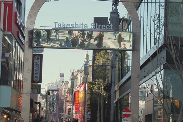 Takeshita-dori, one of the main shopping streets.