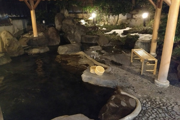 Visiting an onsen bath after an active day in the snow is so relaxing.