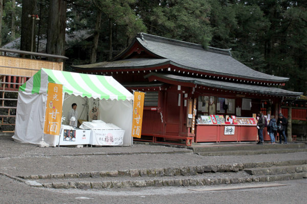 Food and merchandise stalls among the temples and shrines.