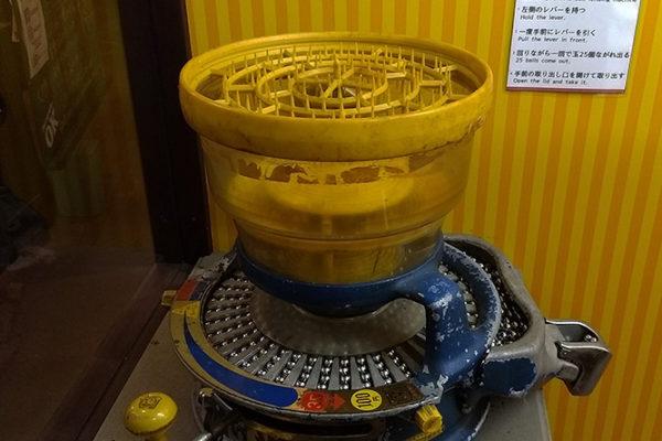 Shōwa-kan Museum, Takayama